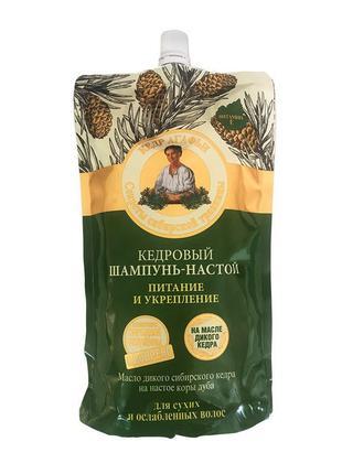 Шампунь-настой Рецепты Бабушки Агафьи Кедровый Питание и Укреплен