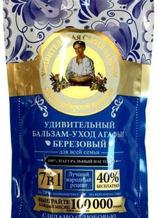Бальзам Рецепты Бабушки Агафьи Березовый 7 в 1 500 мл