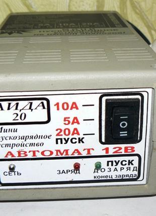 Автоматическое зарядное устройство АИДА-20 для аккумуляторов