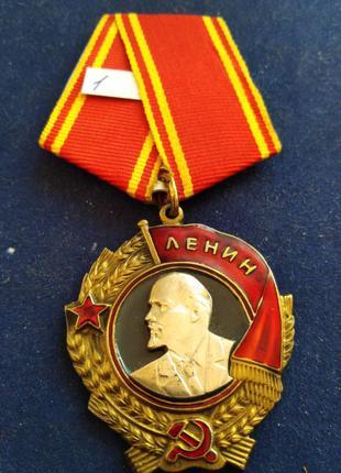 Памятные медали. Орден Ленина. Номер 39553. Планшет 3-1