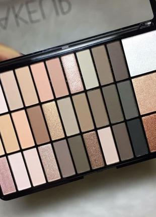 Палетка теней DoDo Girl Make Up Studio Eyeshadow & Highlighte