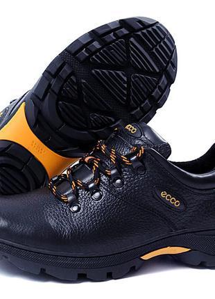 Мужские кожаные кроссовки  E-series Tracking