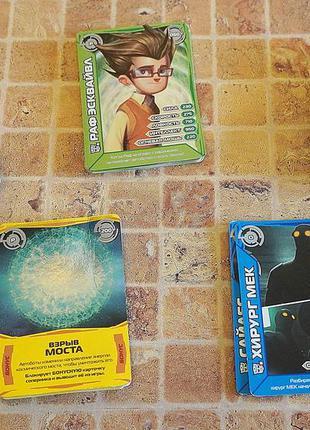 Игровые карточки -transformers- 83 !