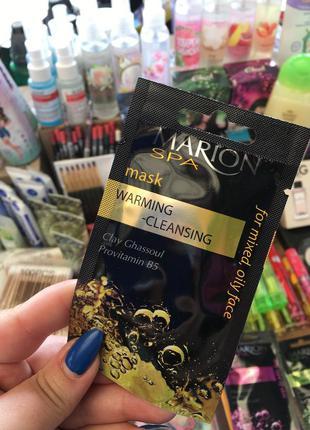 Маска для обличчя marion