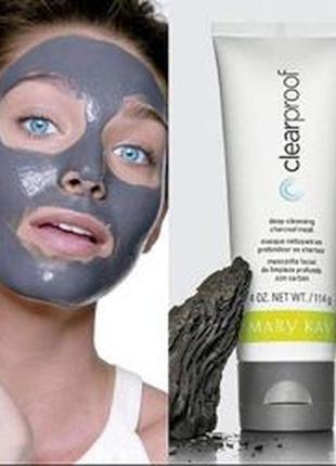 Угольная маска marykay