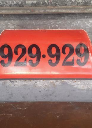 Фишка такси