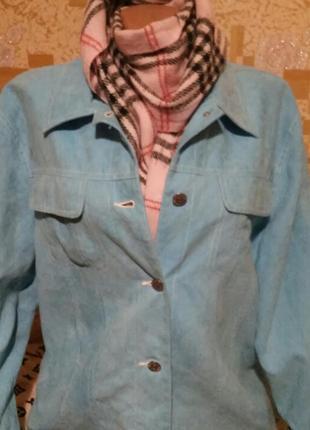 Замшевая куртка biaggini