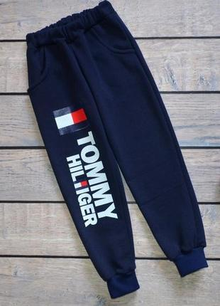 "✅ теплые штаны ""tommy hilfiger"" томми хилфигep"