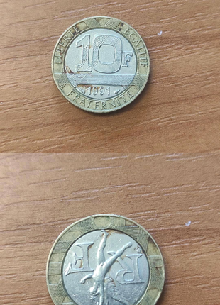 Старинная монета