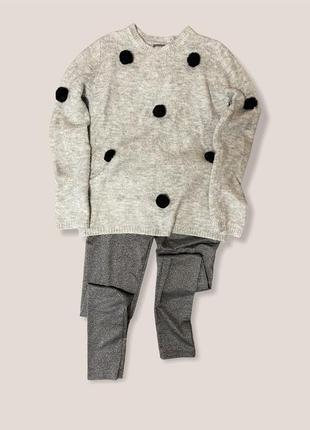 Комплект прогулочный костюм : свитер с помпонами и лосины с лю...