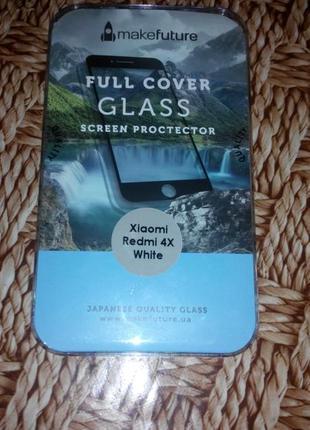 Защитное стекло для тел xiaomi  redmi 4x  white