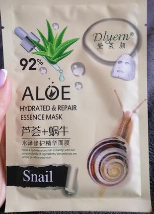 Тканевая маска aloe 92% с экстрактом алоэ и фильтратом улитки