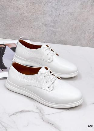 Белые кеды туфли лоферы кожа