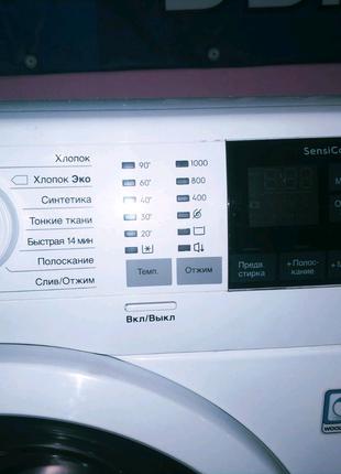 Стиральная машина Electrolux  в идеальном состоянии из Европы