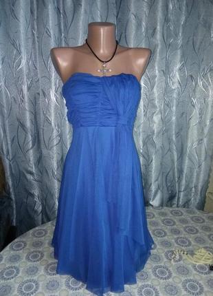 Вечернее/нарядное платье