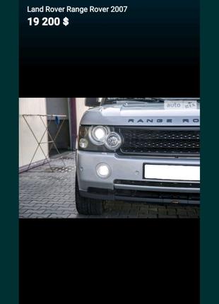Решетка,бампер,фары,усилитель,телевизор Range Rover L322 2008