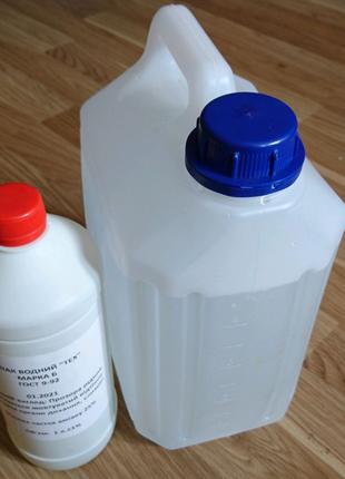 Аммиак водный 25%. 55,00 грн./л.