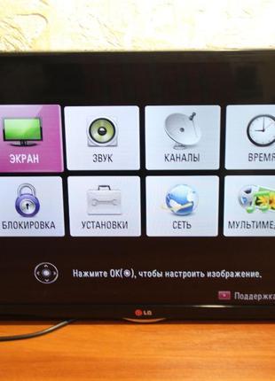 """32"""" ЖК LED LG 32LN540V. 1920x1080 (Full HD), USB, T2"""