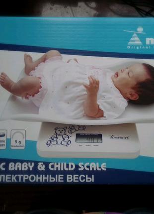 Электронные весы для новорожденных