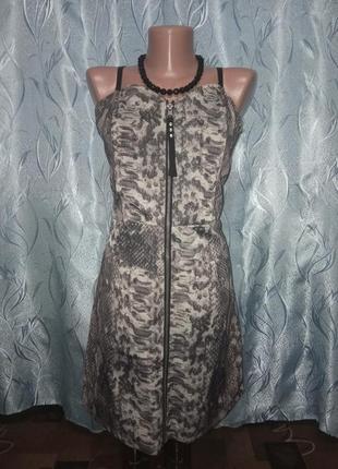 Платье под кожу змеи. нарядное платье
