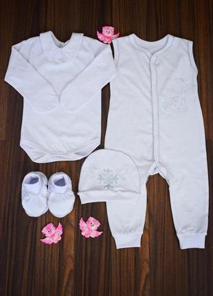 Крестильный комплект набор костюм для крещения