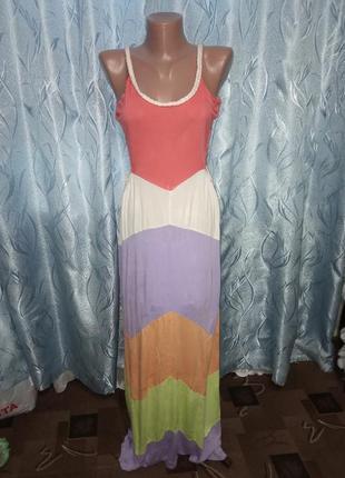 Нежное летнее платье.