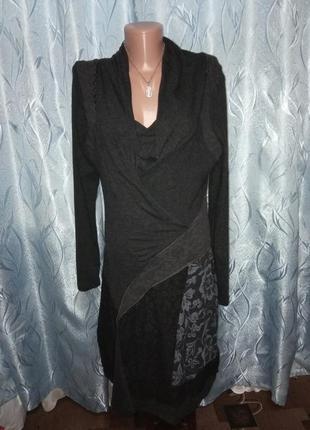 Теплое трикотажное платье anvrdie