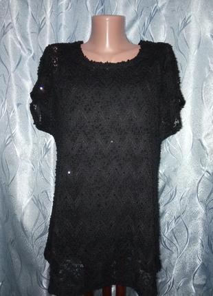 Ажурная блуза