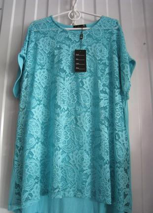 Блуза кофта футболка гипюр