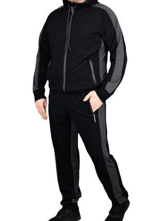 Удобный спортивный,повседневный,мужской трикотажный костюм