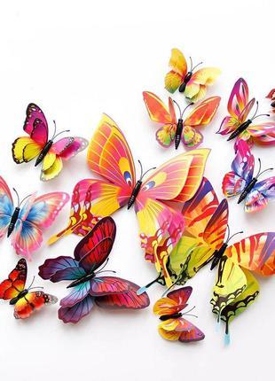 Наклейка бабочки разноцветные  3 d 12 штук
