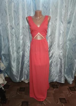 Коралловое платье в пол keepers