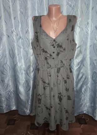 Платье к хэллоуину