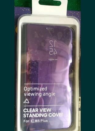 Новый чехол-книжка на Xiaomi 5 plus