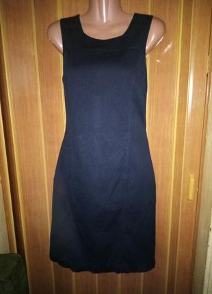Плотное платье по фигуре Jackpot