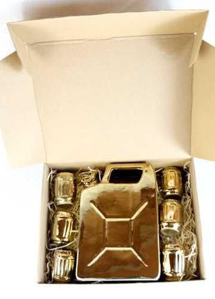 Подарочный набор Канистра золотая #2, подарок мужчине, парню в...