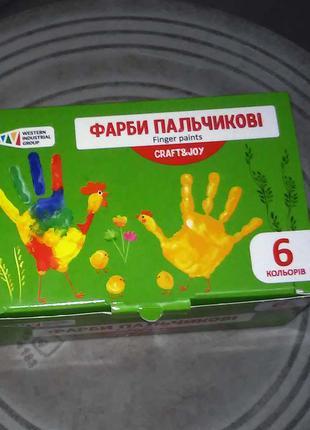 Краски пальчиковые детские Craft and Joy