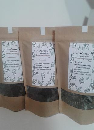 Чай ферментированный органический(набор)