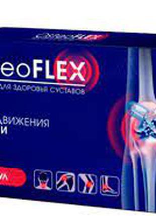 OsteoFlex капсулы для суставов (ОстеоФлекс)