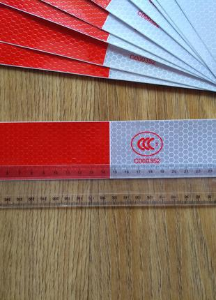 Полоски светоотражающие 10 шт Красная с Белой