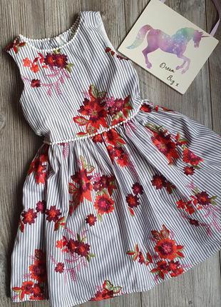 Платье нарядное вышивка гладью next 5-6л