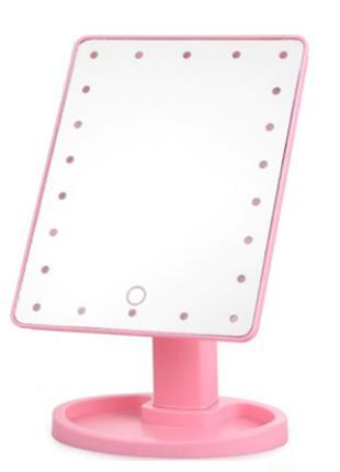 Зеркало для макияжа с подсветкой Led