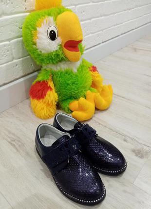 Туфли на весну и осень темно синие, новые