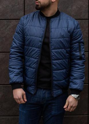 Мужской весенный бомбер курточка