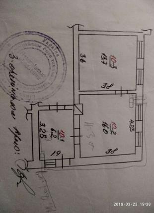 2-х кімнатна квартира