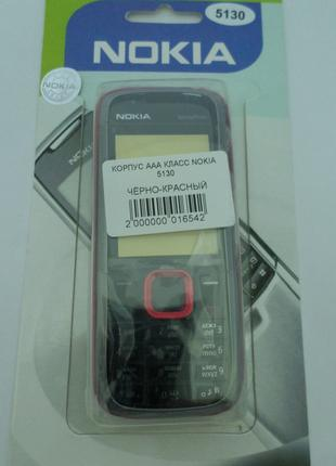 Корпус Nokia 5130 красный клавиатура Супер качество