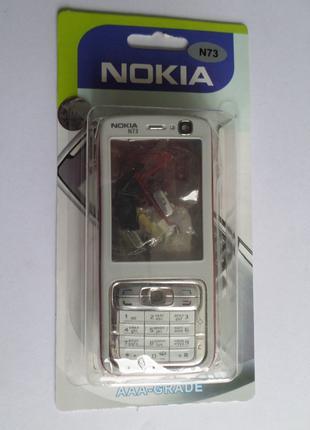 Корпус Nokia N73 RED+клавиатура Супер качество