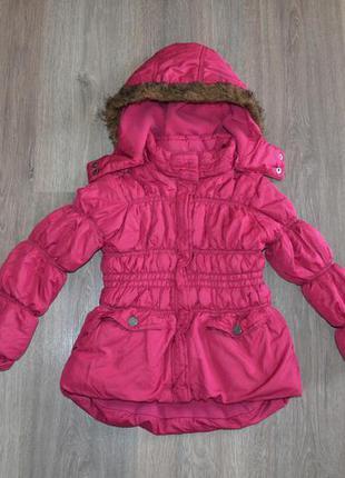 Деми куртка на синтепоне ф. star girl р. 3-5 лет