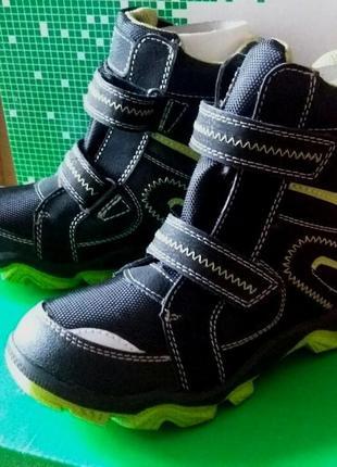 Термо ботинки fullstop мембрана fl2-tex . оригинал