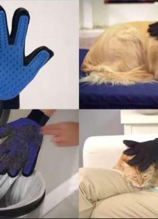 Перчатка,щетка для вычесывания шерсти домашних животных собак и к